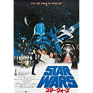 Foreign Movie Posters Star Wars & The Empire Strikes Back (th Century Fox, 1977). Japanese