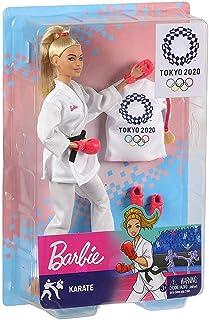 دمية باربي متحركة ترتدي زي كاراتيه في أولمبياد 2020