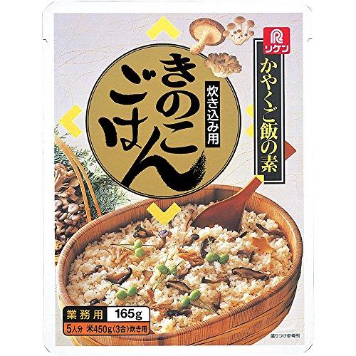 リケン かやくご飯の素 炊き込み用 きのこごはん 165g