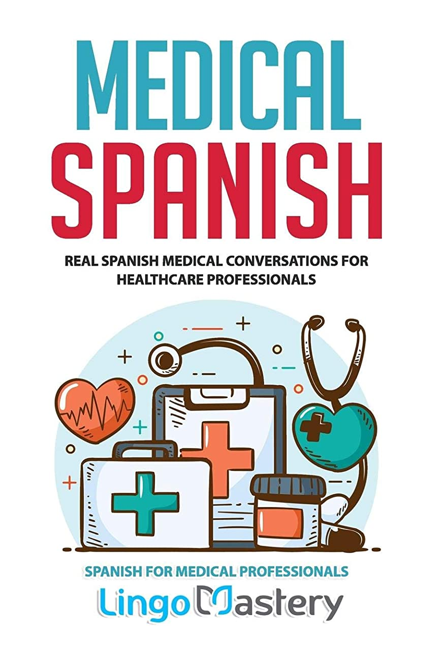 信仰バレーボールラジカルMedical Spanish: Real Spanish Medical Conversations for Healthcare Professionals (Spanish for Medical Professionals)