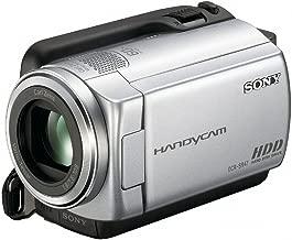 Sony DCR-SR47 Hard Disk Drive Handycam Camcorder (Silver) (Discontinued by Manufacturer)