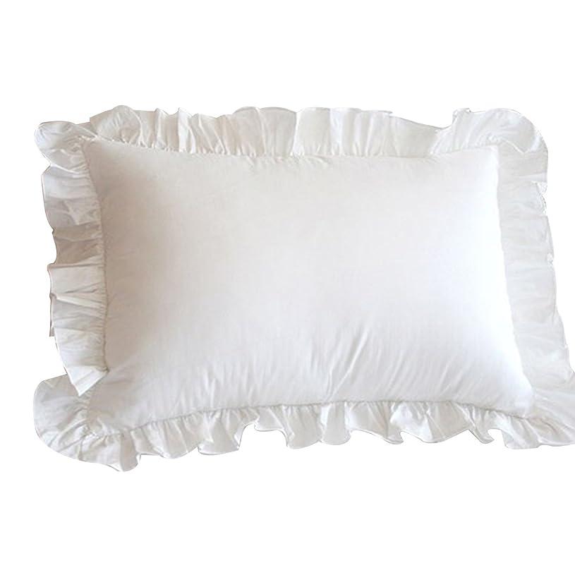 タイルことわざ任命する枕カバー 75×50cm(70x50cmも可) 綿100% ピローケース ホワイト 無地 フリル付き 結婚式 (ホワイト, 75×50cm)
