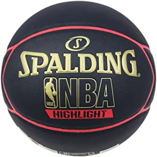 斯伯丁SPALDING篮球 室内室外通用篮球 7号标准尺寸PU蓝球74-635Y