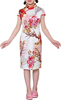 Bitablue Girl's Riches and Honor Peony Artificial Silk Qipao
