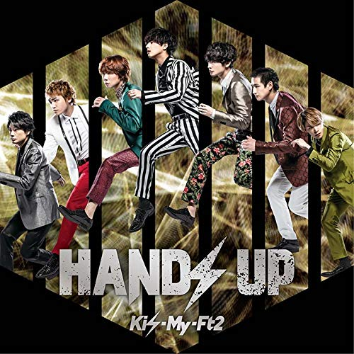 HANDS UP Kis-My-Ft2