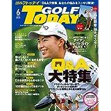 GOLF TODAY  ( ゴルフトゥデイ )  2020年 6月号 No.576 【付録】稲見萌寧 ポスター