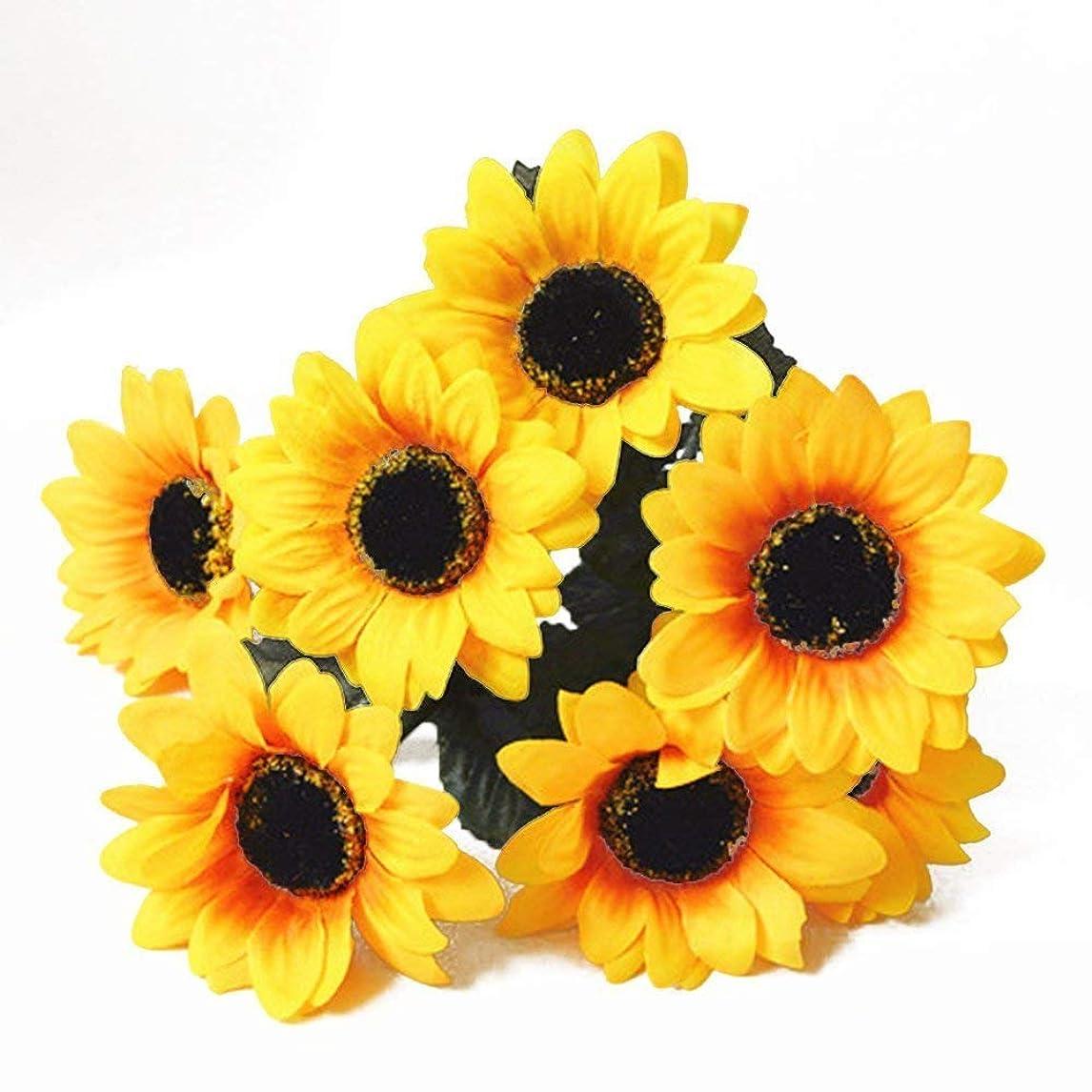 ビュッフェ発掘大宇宙Onior 家の装飾のための造花のヒマワリの束1x丈夫で便利
