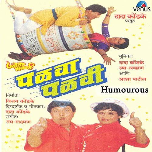 Dada Kondake, Vasant Shinde & Usha Chavhan