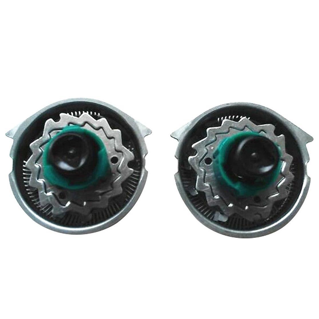 折り目ブル今晩Xinvision 置換 シェーバー 頭/カッター/キャリーバッグ/保護キャップ for Philips RQ1151 1195