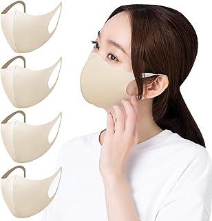 【Amazon限定ブランド】マスク ひんやり 4枚組 男女兼用 フィット感 耳が痛くなりにくい 呼吸しやすい 伸縮性抜群 立体構造 丸洗い 繰り返し使える レギュラー Mサイズ ベージュ Home Cocci