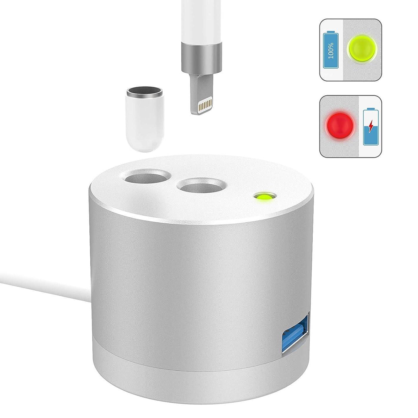群集詳細なワイヤーApple Pencil充電器 スタンド チャージャー 2in1 ATiC Apple Pencil専用 紛失防止 アルミニウム合金製 滑り止め アップル ペンシル充電ドック 充電指示ランプ付き Silver