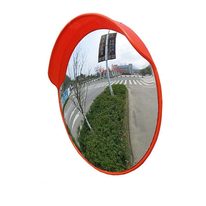 囚人ベギンディーラー屋外の安全ミラー 直径80cm(31インチ) 死角セキュリティ監視のための 凸球面鏡