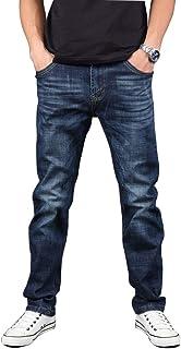 Hiloyaya メンズ デニムパンツ ストレッチ ダメージ加工 ジーパン アメカジ メンズジーンズ ズボン 紳士 大きいサイズ