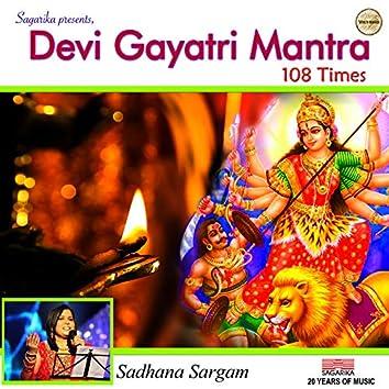 Devi Gayatri Mantra