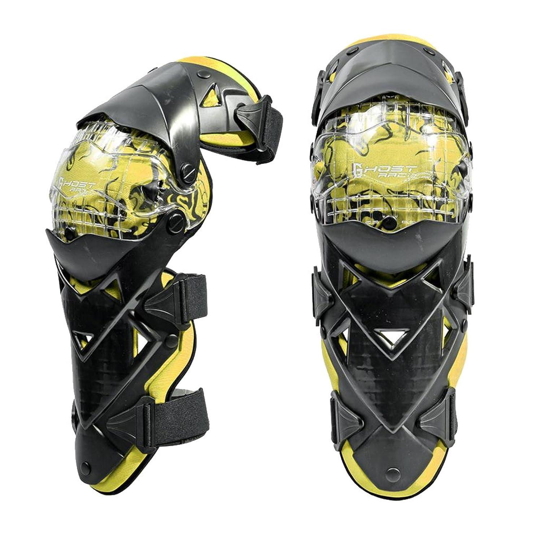 定期的ゆでるパーセントDolity オートバイ 膝パッド 膝プロテクター ガード ニーパッド 弾性ストラップ付き 保護装置 2個入り 全3色 - 黄