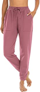 NOAHELLA Yoga Sweatpants for Women with Pockets Drawstring Joggers Workout Lounge Pants Athletic Running Pants