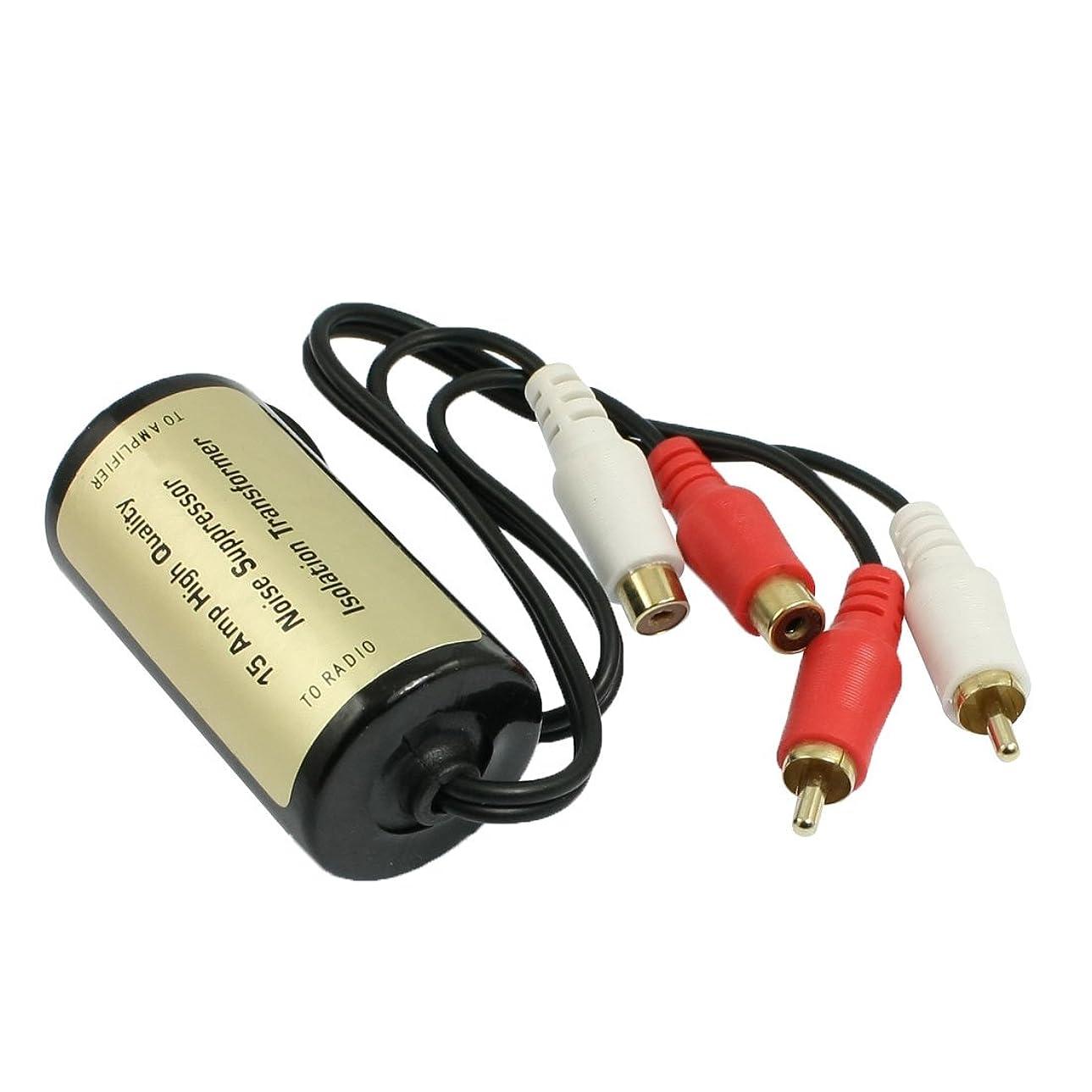 私の計器繕うuxcell フィルター ノイズフィルター 車 RCA オスーメス グラウンド ループ 隔離器 消音器 15A