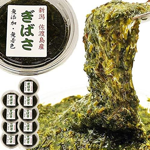 アカモク(ぎばさ)佐渡産 100g×10パック 小分け 冷凍 ナガモ あかもく ギバサ 新潟県産