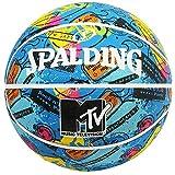 SPALDING(スポルディング) バスケットボール MTV ギター ラバー 7号球 84-064J バスケ バスケットボール 84-064J