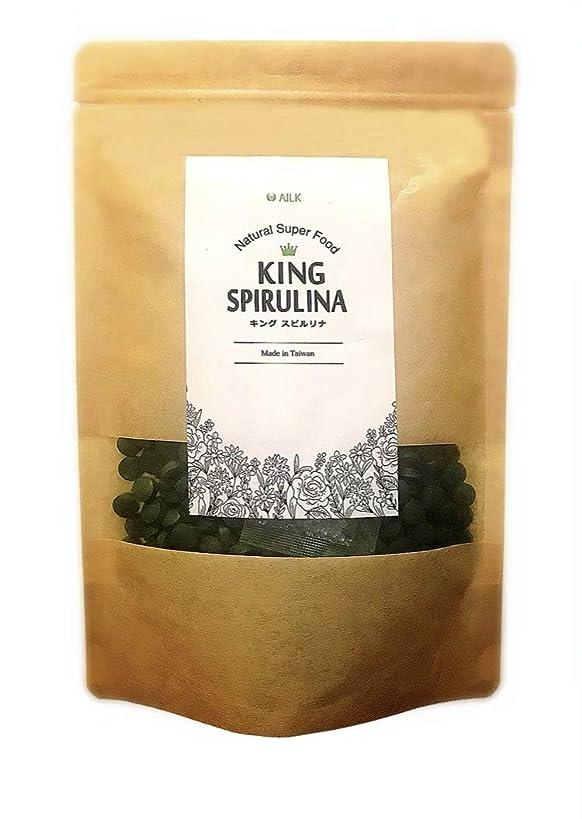 ショップストリップ世代高品質AILK キングスピルリナEX 無添加スピルリナ100% 天然スピルリナ 1か月分 1粒200㎎配合 500粒
