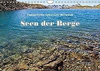 Fantastische Schweizer Bergwelt - Seen der Berge (Wandkalender 2022 DIN A4 quer): Die schoensten Bergseen der Zentral- und Ostschweiz (Monatskalender, 14 Seiten )