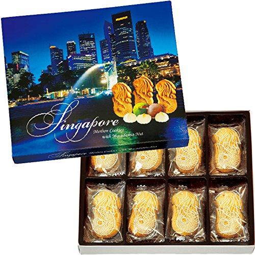 シンガポール 土産 マーライオン マカデミアナッツクッキー 1箱 (海外旅行 シンガポール お土産)