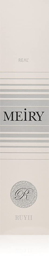 本部ビーチ謙虚なメイリー(MEiRY) ヘアカラー  1剤 90g 12C