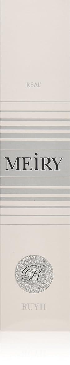 生じる手のひらいっぱいメイリー(MEiRY) ヘアカラー  1剤 90g 12C