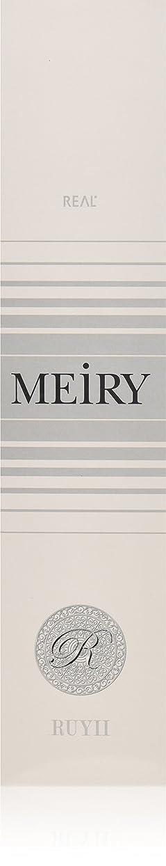 パス老朽化したクロニクルメイリー(MEiRY) ヘアカラー  1剤 90g 12C