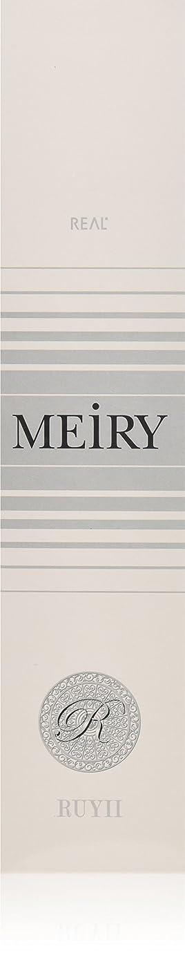 暴露ゴネリルプレゼンテーションメイリー(MEiRY) ヘアカラー  1剤 90g 12C