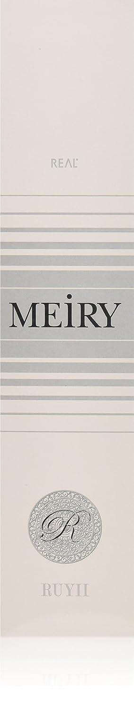 自体火山学者独創的メイリー(MEiRY) ヘアカラー  1剤 90g 12C