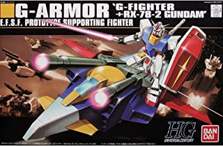HGUC 機動戦士ガンダム Gアーマー 1/144スケール 色分け済みプラモデル
