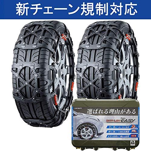 カーメイト (2019年出荷モデル)日本製 非金属 タイヤチェーン バイアスロン クイックイージー QE6L 適合: 1...