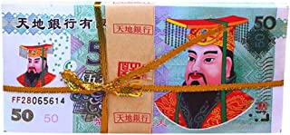 Naladoo 102 Pieces Chinese Joss Paper - Ancestor Money Heaven Bank Notes For Funerals