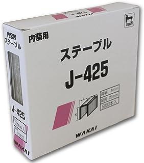 WAKAI 内装用 ステープル 4mm幅 5000本入 PJ425