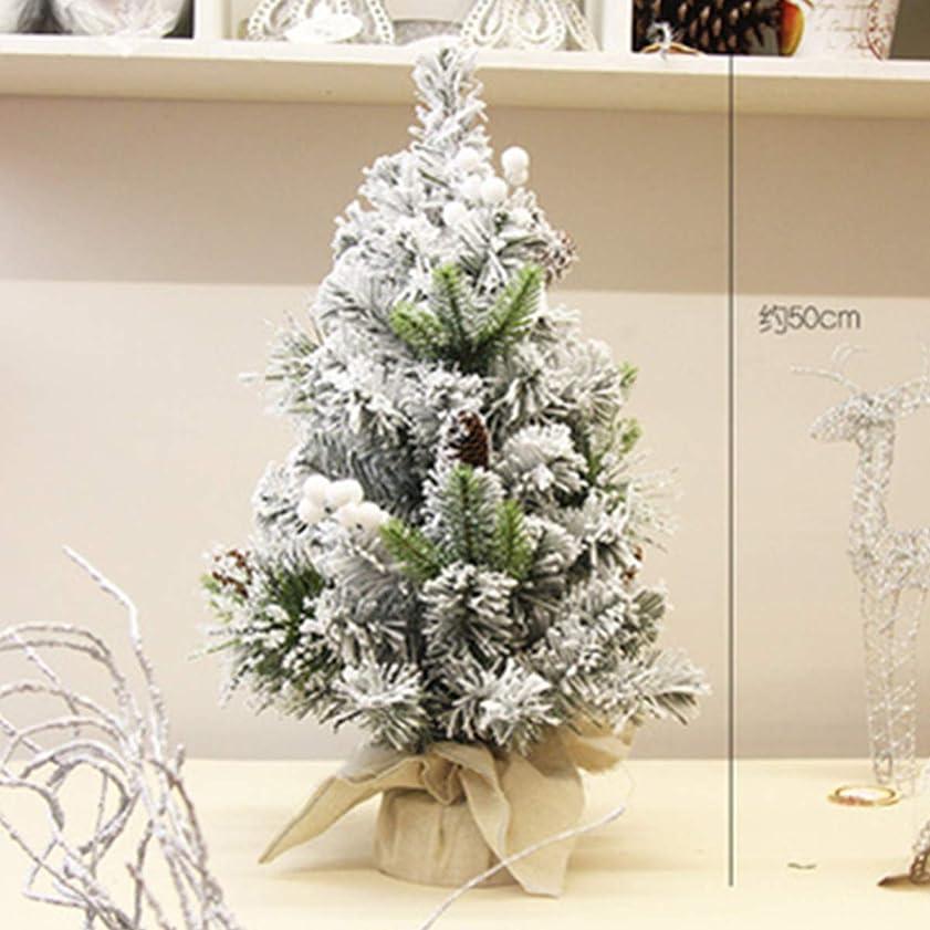 ピニオンギャロップコンピューターゲームをプレイするInfabe 卓上 クリスマスツリー かわいい ミニ サイズ 50cm 60cm オーナメント 玄関に 飾り ウェルカムツリーにも インテリア 用品 プレゼントに最適 クリスマス 飾り 小物 置物 室内装飾 クリスマスグッズ
