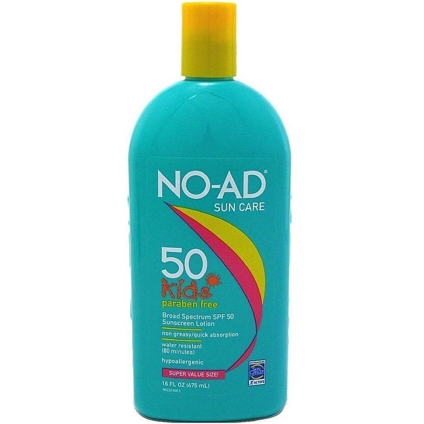 写真を撮る海岸適切にNO-AD キッズサンケア日焼け止めローション、SPF 50 16オズ(4パック) 4パック