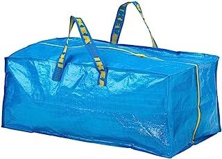 人気Ikea 商品すすめランキング2021 – 日本で最も売れている