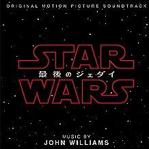 スター・ウォーズ:最後のジェダイ (オリジナル・サウンドトラック)