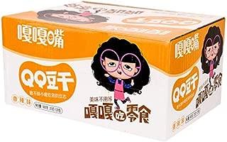 GAGAZUI QQ Tofu Beancurd snacks, 20 Sachets / 500g (Spicy Flavor)