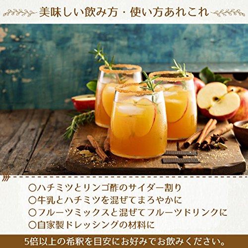 『Bragg オーガニック アップルサイダービネガー 【国内発送 正規品】 946ml りんご酢 (3個)』の8枚目の画像