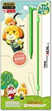 Stylus leash collection for new Nintendo 3DSLL (Animal Crossing) Type-B