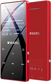 RUIZU MP3プレーヤー Bluetooth 4.1 デジタルオーディオプレーヤー HiFi 高音質 16GB内蔵 64GB 拡張可能 合金製 内蔵スピーカー ボイスレコーダー ミュージックプレーヤー FMラジオ D51 レッド