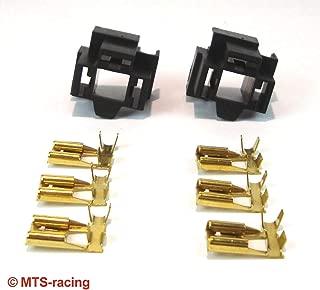 2x H4 Stecker Anschluss männlich Steckverbinder Quad Auto Kabel KFZ LKW Motorrad