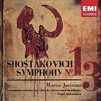 Symphony No 13 Babi Yar by D. Shostakovich (2005-11-09)