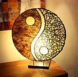 Guru-Shop Lampada da Tavolo / Lampada da Tavolo Ying Yang - a Bali Fatti a Mano con Materiali Naturali, Sisal, Rattan, 50x45x18 cm, Natureelights, Lampade da Tavolo Realizzati in Materiale Naturale
