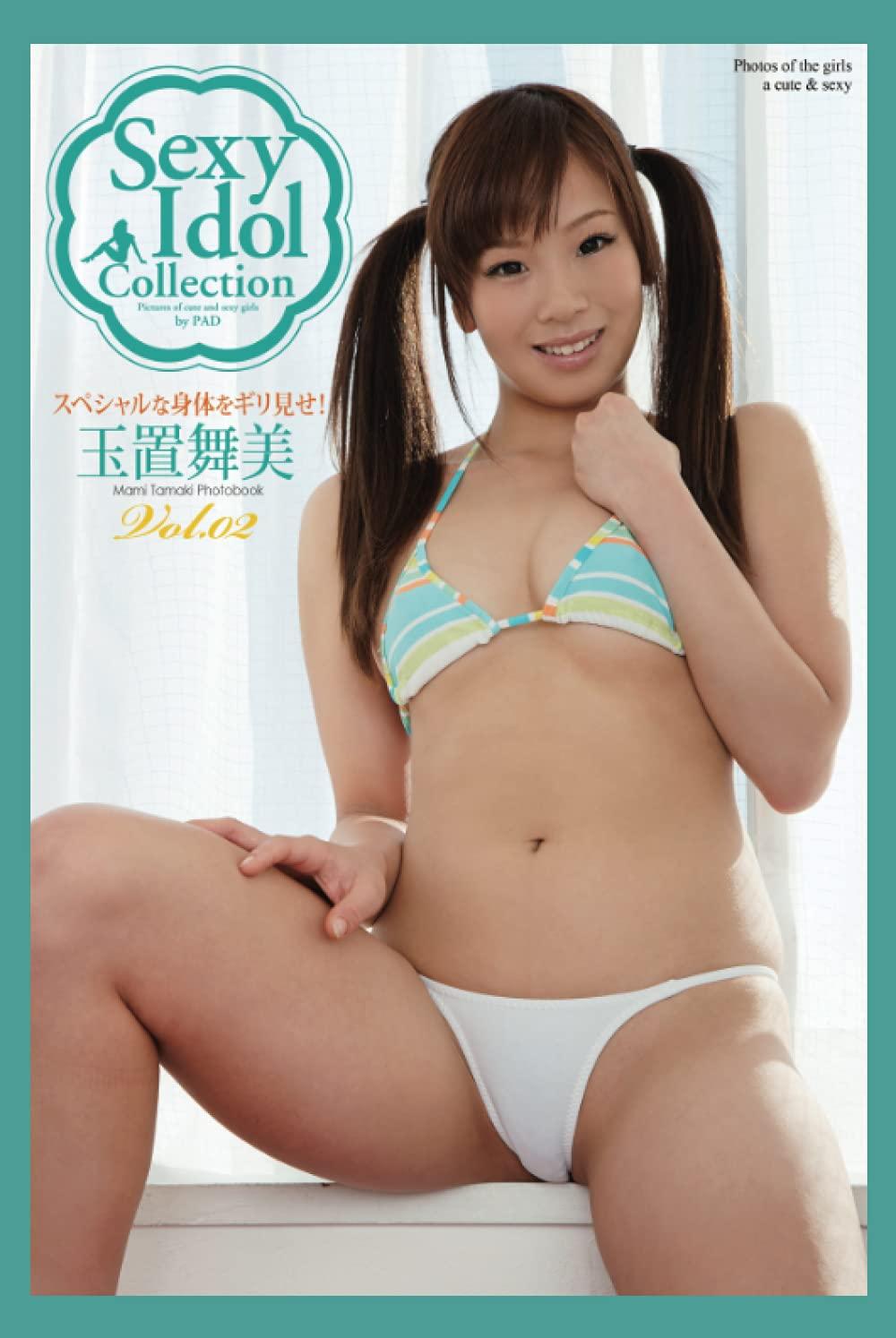 Sexy ldol Collection 玉置舞美 写真集 Vol.02