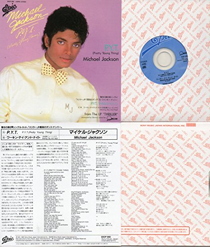 CD SINGLE Michael JACKSON - P.Y.T. (Pretty Young Thing)   Japanese single REPLICA   2-track -1) P.Y.T. (Pretty Young Thing) 2) Working Day And Night - CDSINGLE