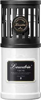 ランドリン 芳香剤 [置き型] クラシックフローラル 消臭 220ml