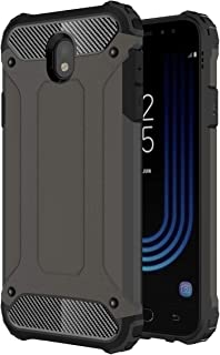 Taiaiping Armor Series for Samsung Galaxy J7 Pro, Full Body Defender Phone Case Cover Samsung Galaxy J7 Pro/j730 (2017) (Bronze)